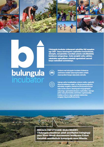 bulungula-incubator-ar-front-page